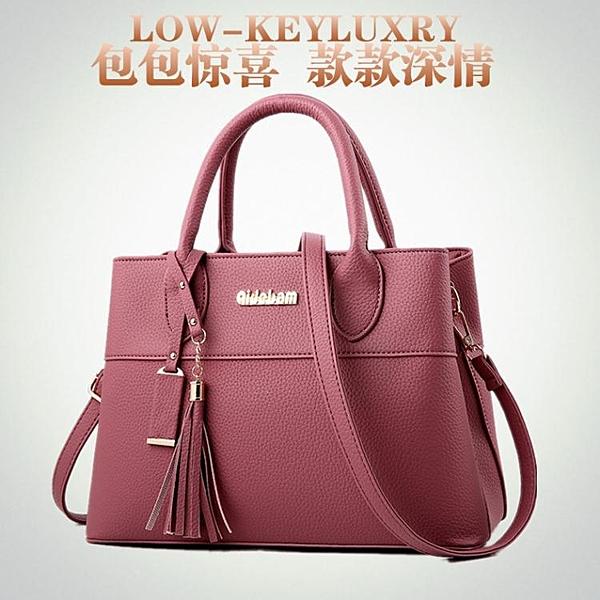 包包女包新款時尚春款viner女包手提包女氣質女神大容量 大氣