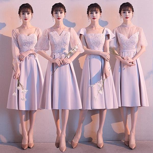 伴娘服 伴娘服2020新款中式平時可穿仙氣質姐妹團禮服裙顯瘦遮肉簡約大氣 一木良品