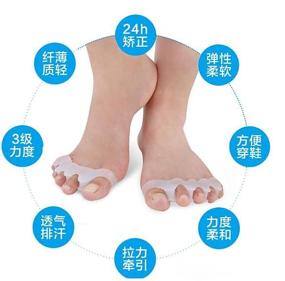 現貨即出 對裝大拇指外翻矯正器可以穿鞋腳趾頭糾正矯形分離大腳骨拇外分趾男女 貝芙莉
