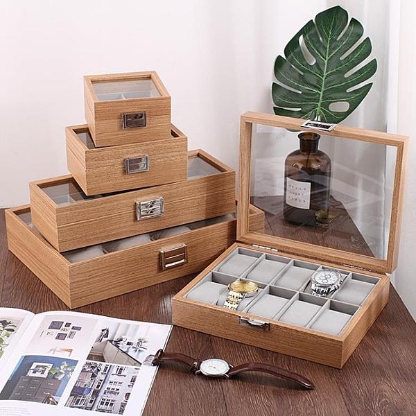 手錶盒 手錶盒收納盒子家用簡約禮物手錶包裝展示盒放首飾盒的一體收藏盒【萬聖夜來臨】