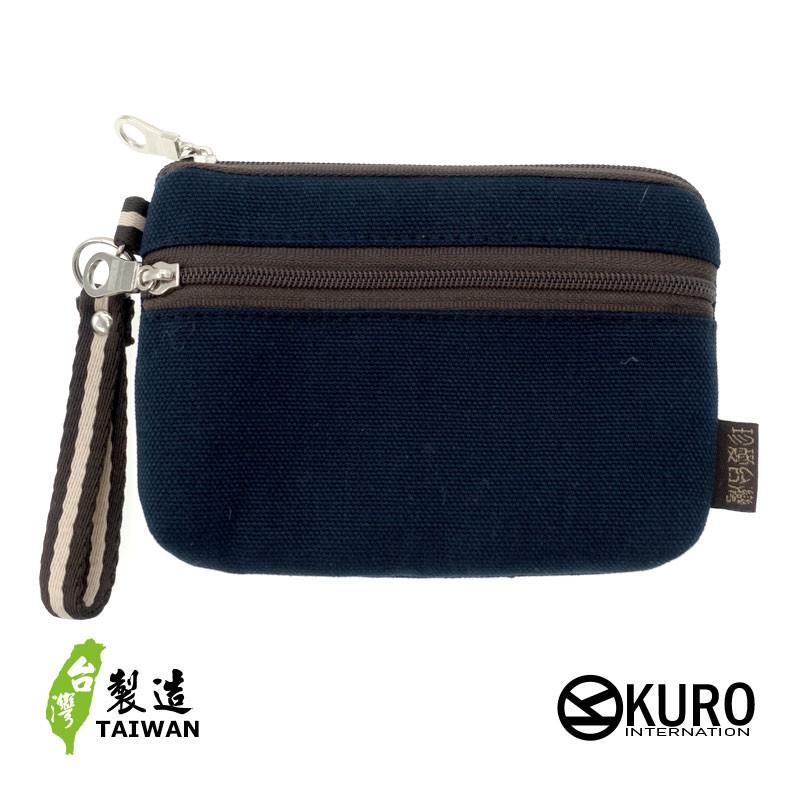 KURO-SHOP台灣製造 深藍色帆布 雙層 零錢包 鑰匙包 名片包