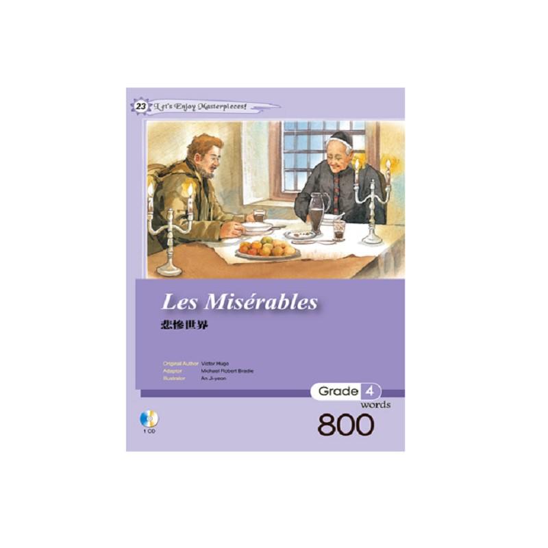 寂天文化悲慘世界 Les Miserables Grade 4(25K彩圖經典文學改 全新現貨 經典故事 雨果 孤星淚