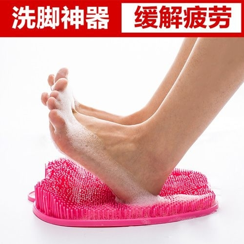 懶人去角質刷腳板 洗腳神器 按摩腳墊  搓腳板