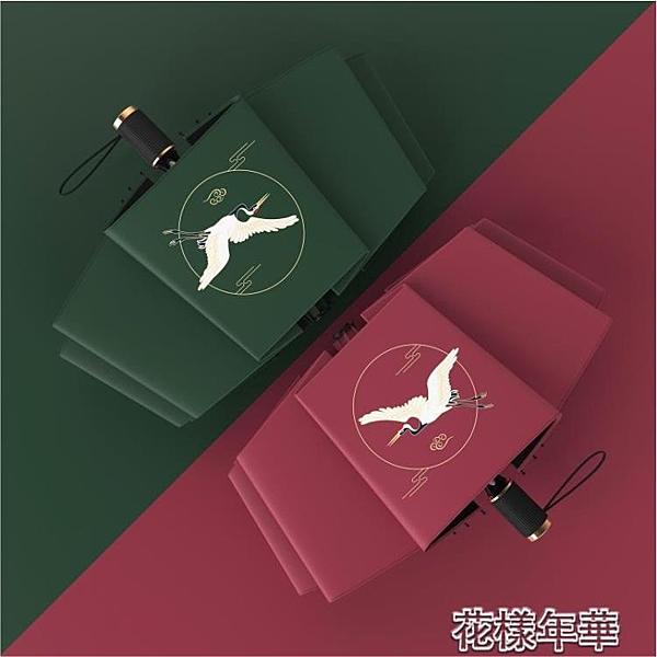 女男晴雨兩用古風中國風雨傘森繫復古簡約學生遮陽傘雨s傘 花樣年華