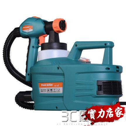 普力捷噴塗機噴漆機高壓電動噴槍油漆乳膠塗料噴漆槍家用噴漆工具