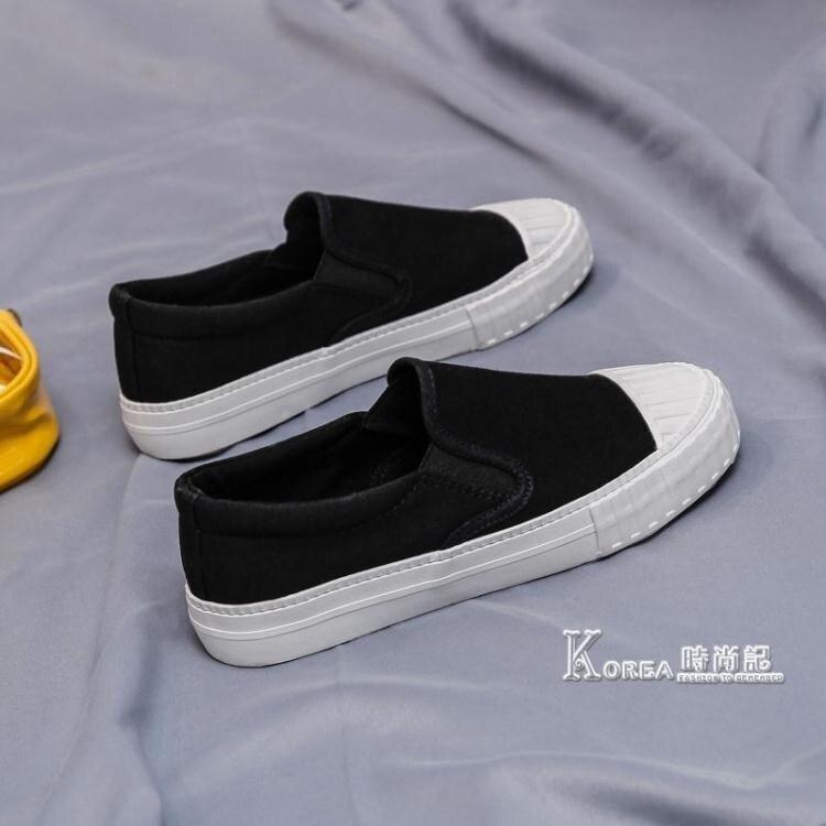 山本風潮鞋女網紅一腳蹬帆布鞋夏季新款平底休閒百搭懶人板鞋