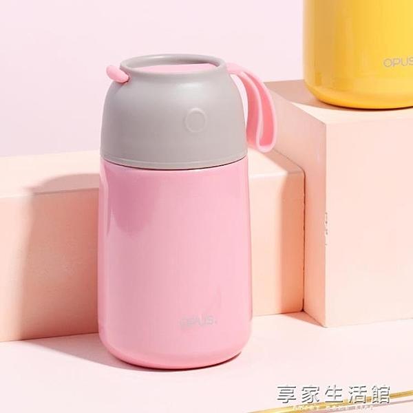 opus燜燒杯燜燒壺悶燒杯 不銹鋼學生保溫飯盒保溫桶 燜燒罐悶燒壺