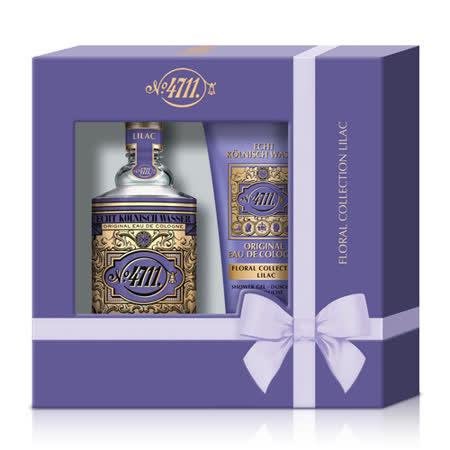 No.4711 Floral Cologne Lilac 紫丁香古龍水禮盒(古龍水100ml+沐浴精50ml)