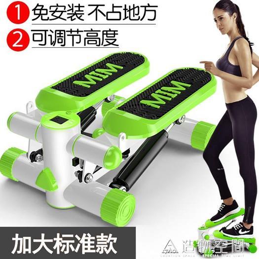 踏步機家用女機免安裝登山機多功能瘦腰機腳踏機健身器材