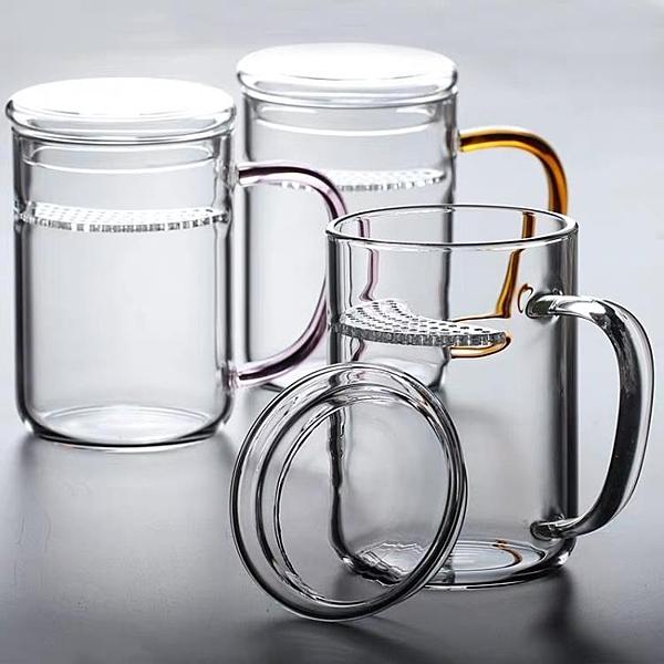 月牙杯 彩把月牙杯 耐熱過濾玻璃杯 家用大容量加厚綠茶杯 辦公室泡茶杯【萬聖夜來臨】