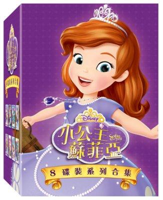 [DVD] - 小公主蘇菲亞 系列八碟合集 ( 得利公司貨 )