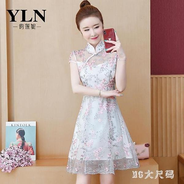 旗袍改良版蕾絲連身裙女裝夏裝2020年新款中國風小個子年輕款少女 FX7029 【MG大尺碼】