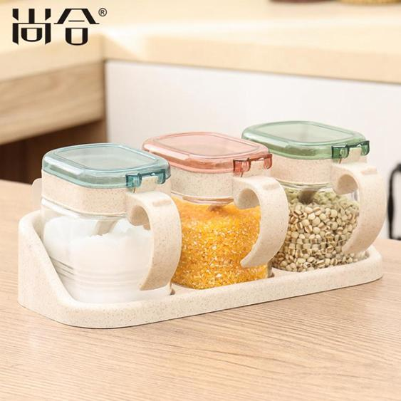 調味罐 玻璃調料盒套裝家用調味罐調味品收納盒廚房組合鹽瓶用品