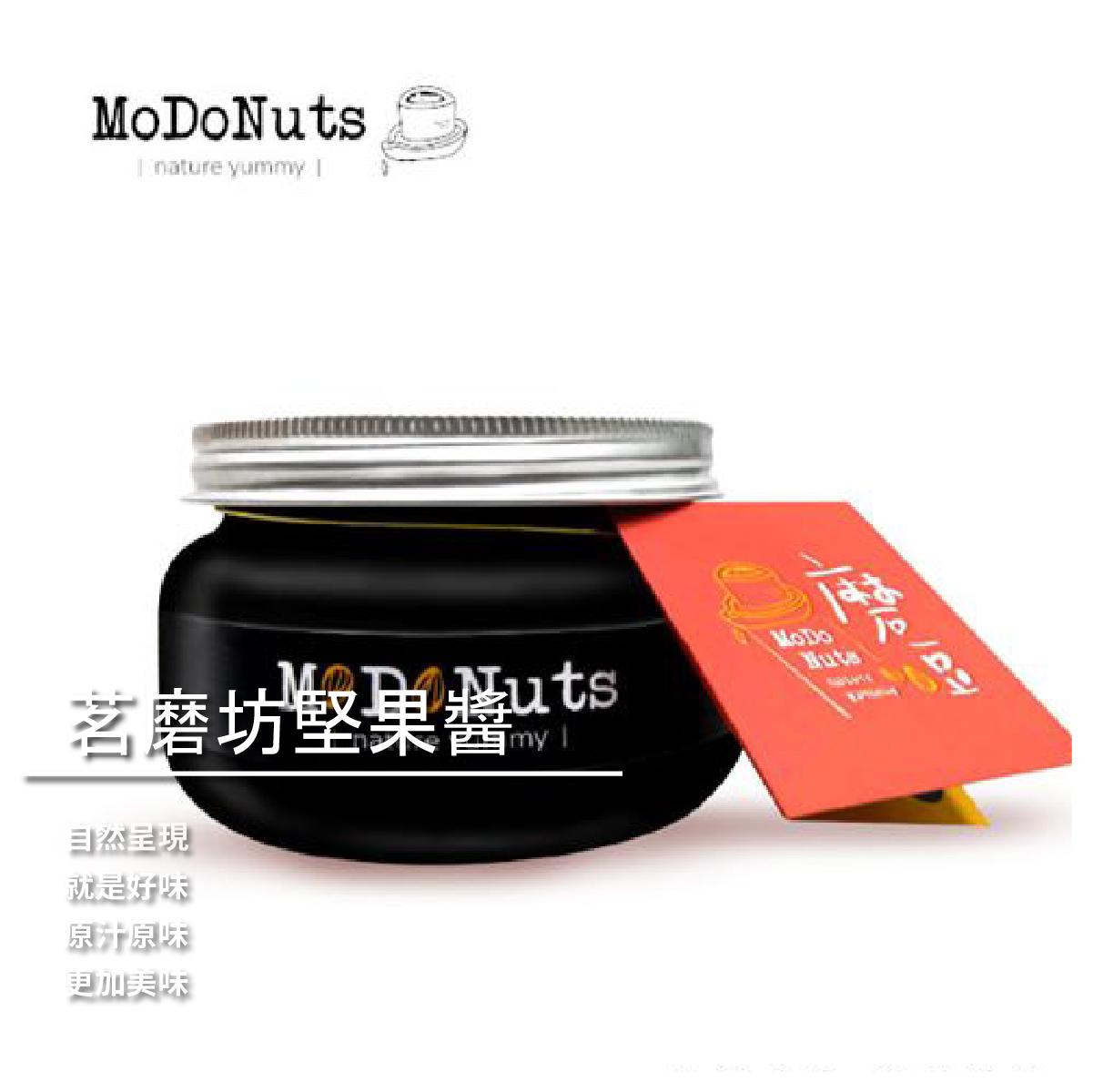 【茗磨坊磨豆】茗磨坊堅果醬-黑芝麻醬