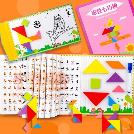 七巧板 兒童玩具多功能磁性七巧板教具益智力動腦拼圖幼稚園男女孩學生用『TZ2742』