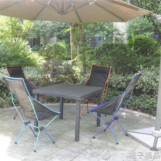 戶外燒烤釣魚折疊椅便攜式燒烤露營月亮椅野外學生美術寫生椅子