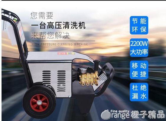 黑貓高壓洗車機商用清洗機洗車神器高壓多功能洗車水搶全自動水泵