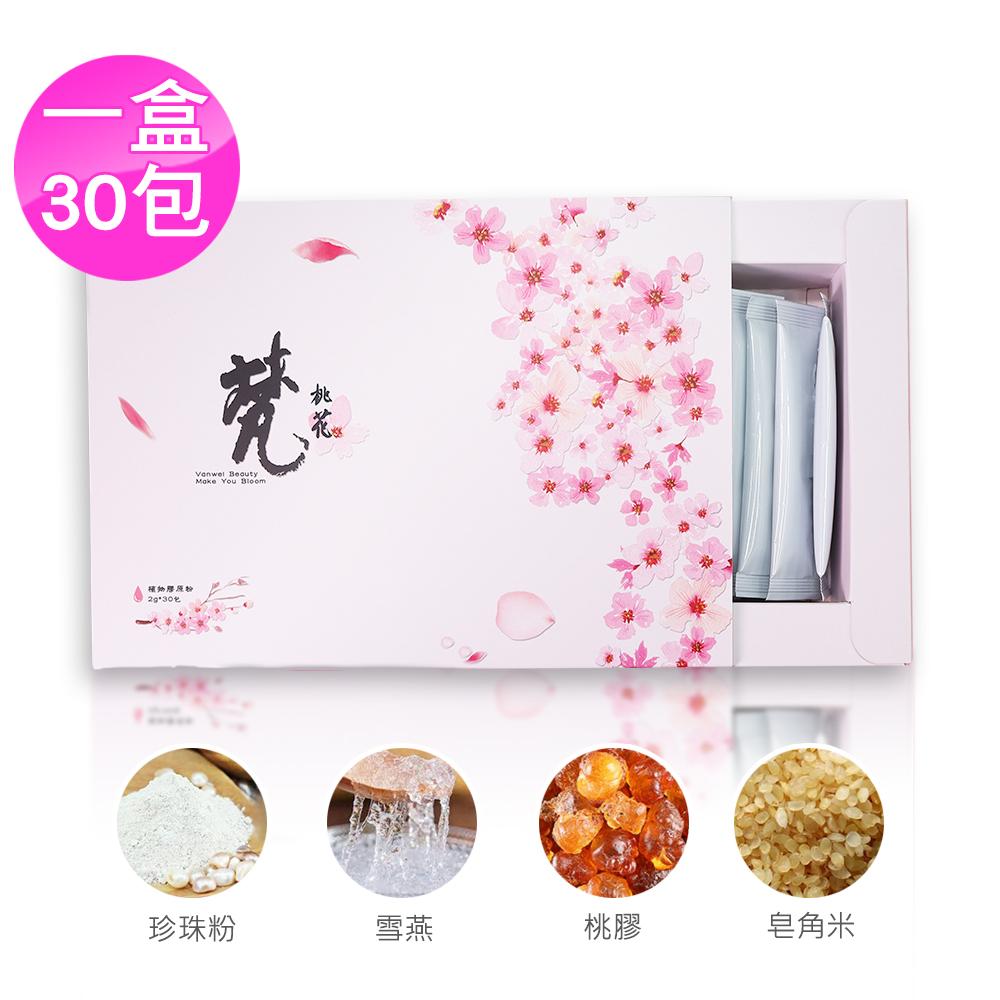 梵桃花植物膠原粉單盒組