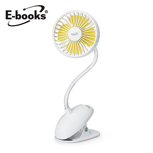 E-books 夾式360度彎管充電風扇K25【愛買】