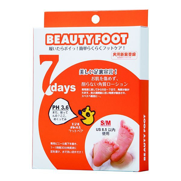 日本Beauty Foot 煥膚足膜【康是美】