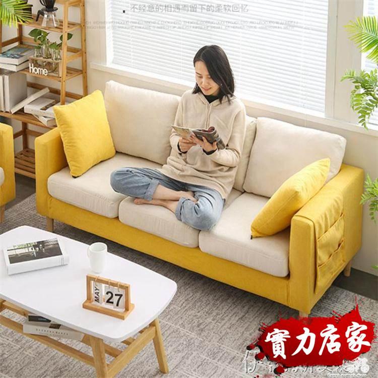 沙發簡約現代布藝沙發小戶型客廳網紅款雙人三人北歐簡易出租房服裝店  LX春季特賣