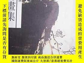 二手書博民逛書店中國畫名家作品粹編罕見潘天壽畫集(一版一印)Y20428 潘天壽