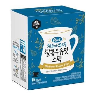 韓國製造 即溶牛奶 300g 15入/盒  牛奶粉 即溶牛奶粉 牛奶 韓國 隨身包 沖泡