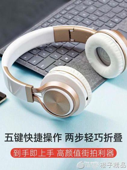 樂彤L3-X無線藍芽耳機耳麥頭戴式運動5.0男女手機電腦蘋果華為通用