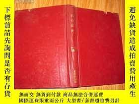二手書博民逛書店《科學新聞》(1987年1--24)合訂本罕見精裝;Y2424
