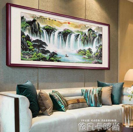 旭日東升山水畫風水靠山中式客廳裝飾畫辦公室掛畫背景牆壁畫掛畫