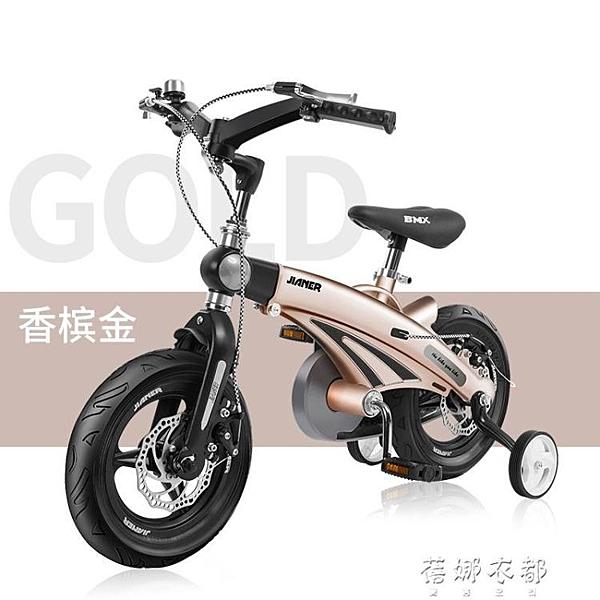 健兒兒童自行車3-6歲12寸14寸16寸童車男女單車 交換禮物