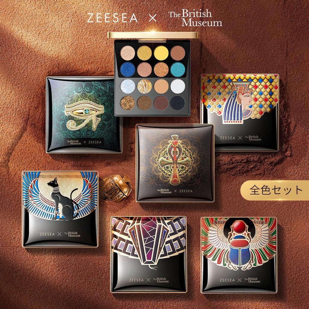 【2盒裝】ZEESEA滋色埃及眼影盤16色