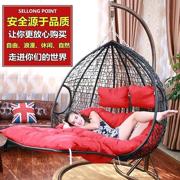 吊籃藤椅成人室內歐式單人雙人情侶旋轉經濟型陽台家用搖躺椅 小宅君嚴選
