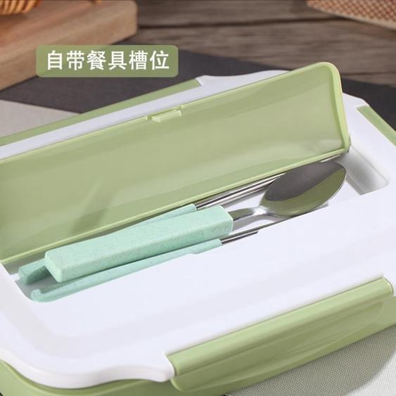 304不銹鋼分格保溫飯盒 可愛方形便當盒