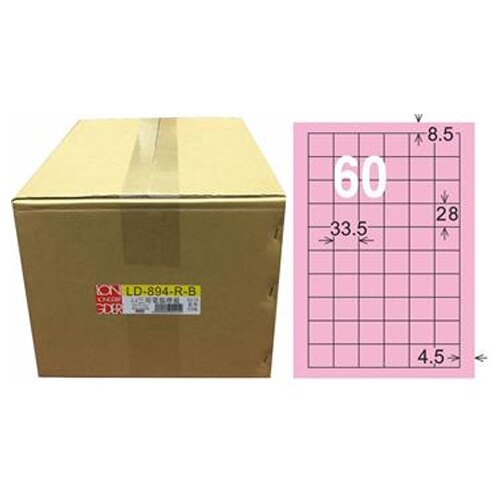 【龍德】A4三用電腦標籤 28x33.5mm 粉紅色 1000入 / 箱 LD-894-R-B
