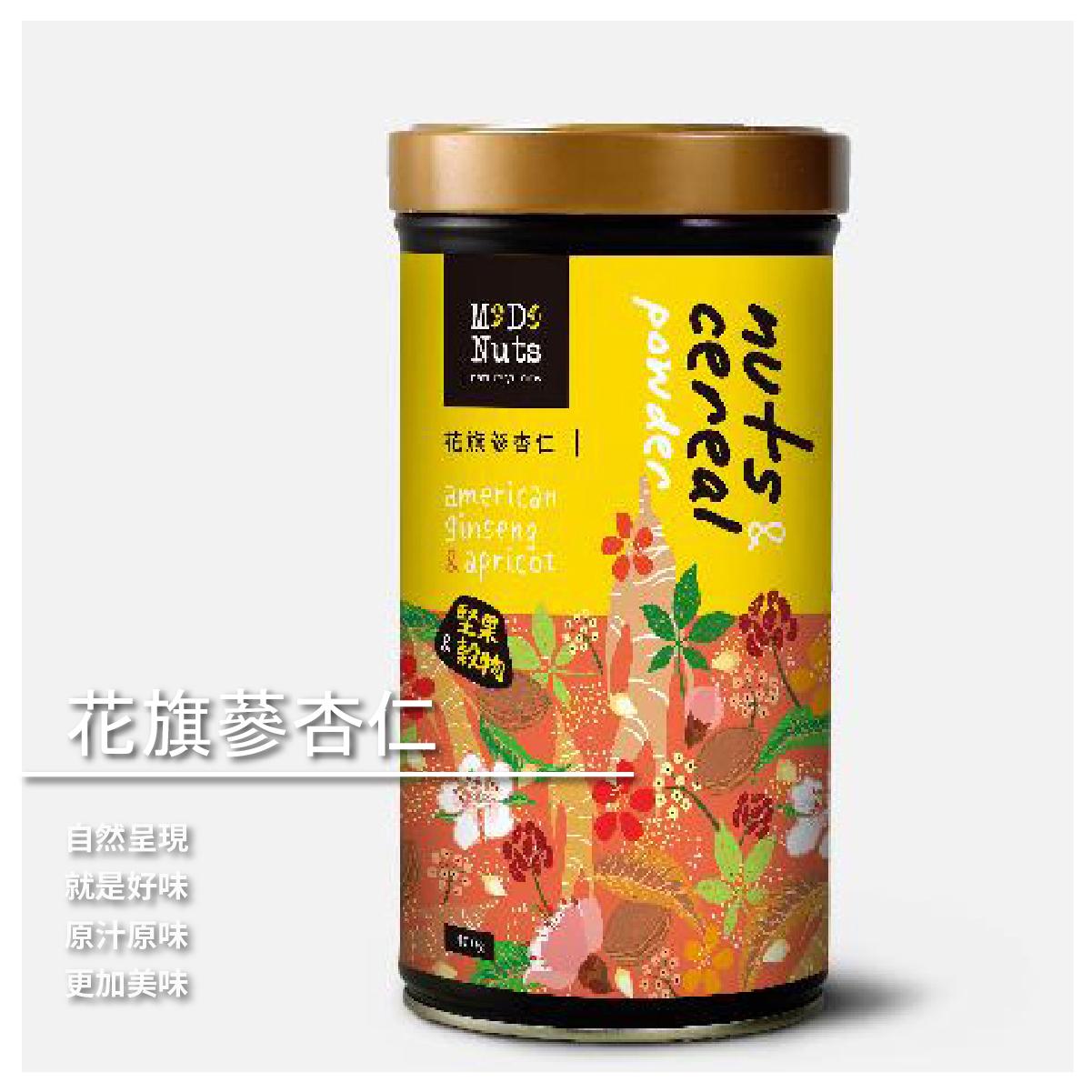 【茗磨坊磨豆】花旗蔘杏仁