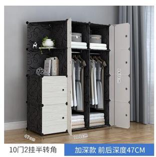 衣櫃 簡易布藝掛衣柜衣櫥收納柜子宿舍組裝塑料家用臥室簡約單人小戶型