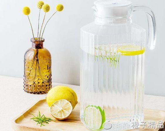 樂美雅玻璃涼白開水壺冷水扎壺大容量家用果汁四方條子雪櫃樽涼杯