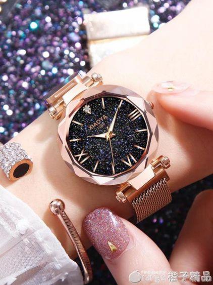 女士手錶女防水時尚2020年新款韓版潮流簡約氣質INS風學生非機械