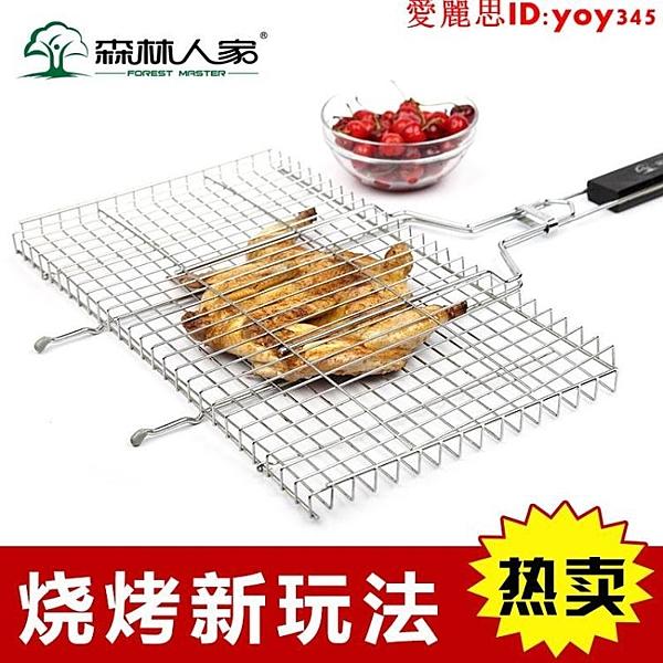 森林人家燒烤工具特大號烤魚夾商用類不銹鋼家用燒烤網夾子烤雞夾