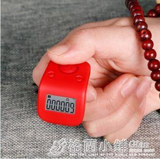 【免運】新一代一心念佛計數器佛教手動戒指型可充電誦念經電子記數念佛器 格蘭小舖 喜迎新春 全館8.5折起