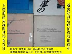 二手書博民逛書店罕見721〉日文原版:教養經濟學(精裝有護封、76年1版1印)Y