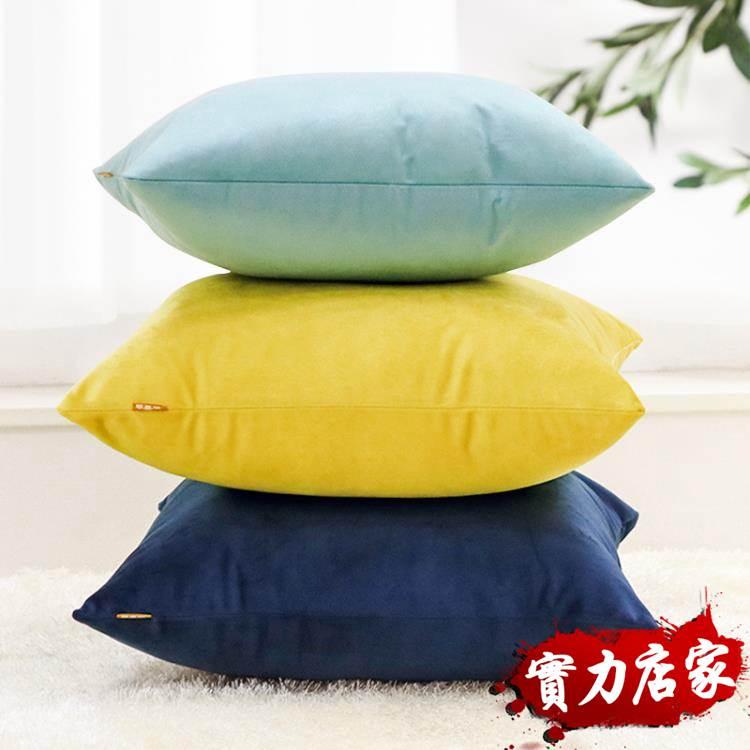 腰枕北歐沙發抱枕靠墊客廳靠枕床頭靠背辦公室腰靠天鵝絨抱枕套不含芯 伊蒂斯 LX