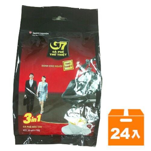 G7 三合一即溶咖啡 320g(16gx20包)x24袋入/箱【康鄰超市】