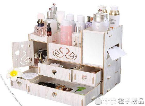 網紅木質桌面整理化妝品收納盒抽屜帶鏡子口紅護膚品梳妝盒置物架