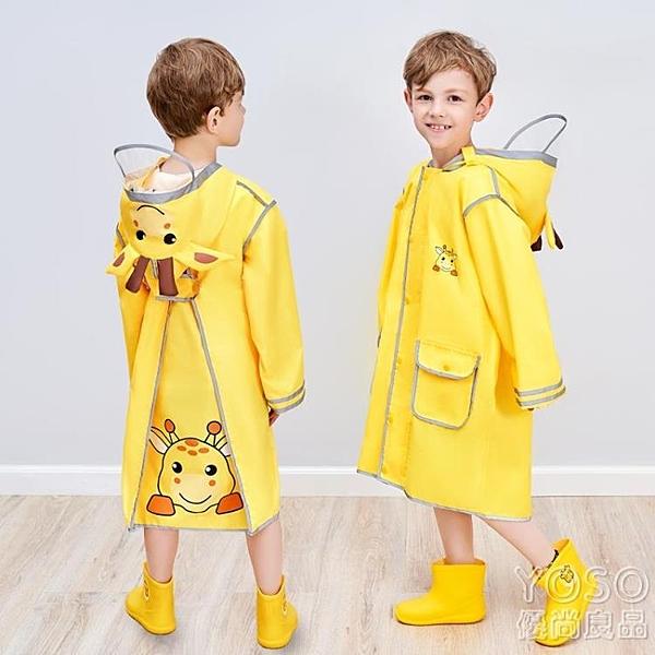 兒童上學雨衣寶寶連體雨衣男女童幼兒園雨披小學生卡通雨衣書包位 快速出貨