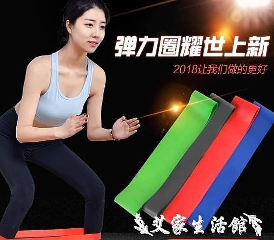 阻力帶奧義瑜伽彈力帶女健身阻力帶力量訓鍊翹臀彈力圈男拉伸運動拉力帶 【618 購物】