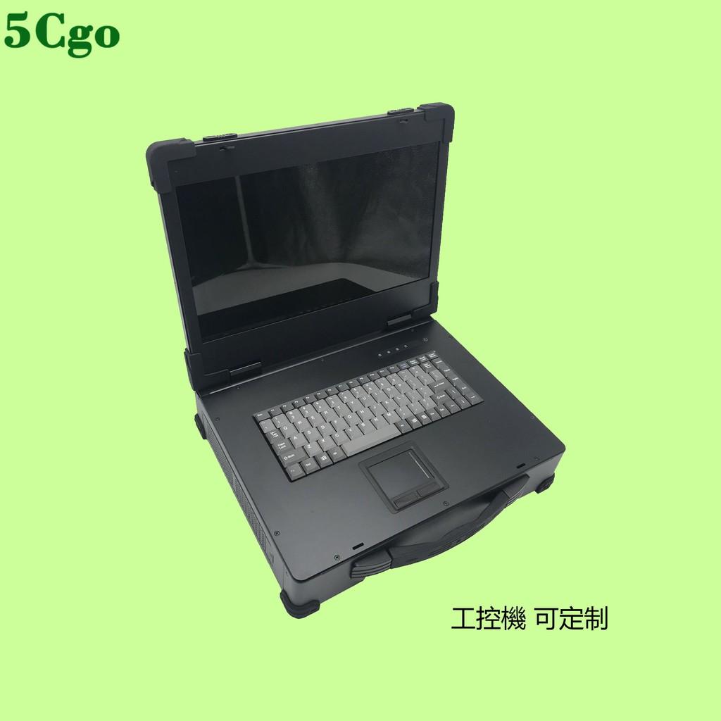 5Cgo【含稅】新款便攜式工控機箱電容LED觸摸屏加固筆記型機箱15.6吋便攜電腦機箱定制鋁合金