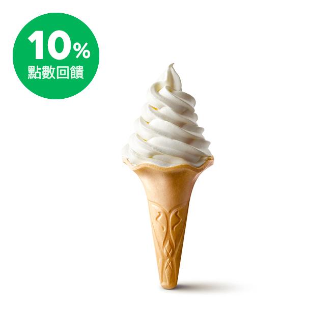 [麥當勞10%回饋] 麥當勞 大蛋捲冰淇淋即享券