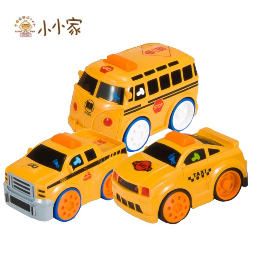 小小家-聲光跑跑車觸控系列(計程車/運輸車/校車)